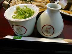 P1040996 (SweetPoisonSmiles) Tags: japan restaurant soba wasabi negi zarusoba kyotoeki