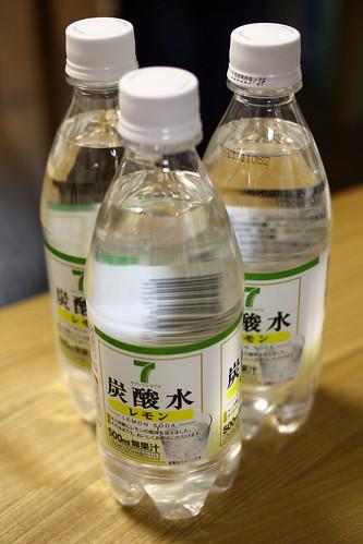 炭酸水 レモン