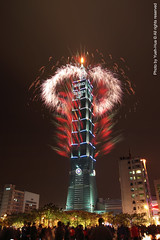 *Happy New Year 2010, Taiwan UP  January 01, 2010 (*Yueh-Hua 2016) Tags: city longexposure night canon wonderful eos landscapes scenery fireworks gorgeous fine taiwan 101 excellent 5d taipei taipei101 arrival   countdown  scenes greet happynewyear 2010 taipeicity    101 canoneos5d  horizontalphotograph    l  canonef1635mmf28liiusm  taipei101skyscraper  splendidcolor   taiwanup 2010january