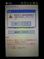 http://farm3.static.flickr.com/2691/4328258904_e5e8812af8.jpg