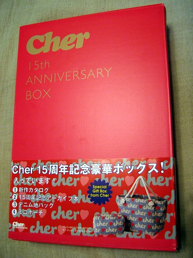 Cher 15th ANNIVERSARY BOX