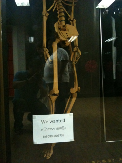 @failinth เอาหุ่นแบบนี้จริงๆหรอ #fail
