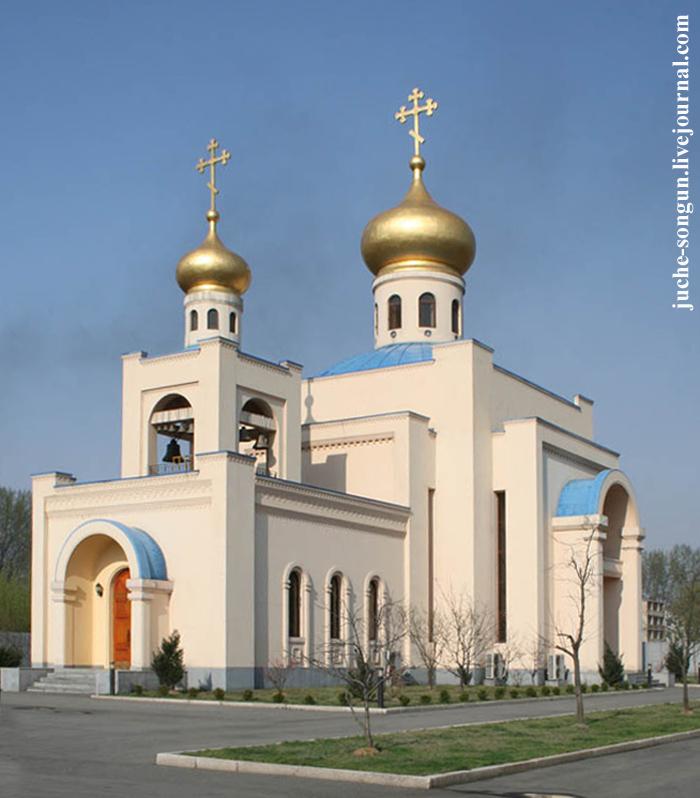 Пасха в Пхеньяне. Корейский православные шлют поздравления!