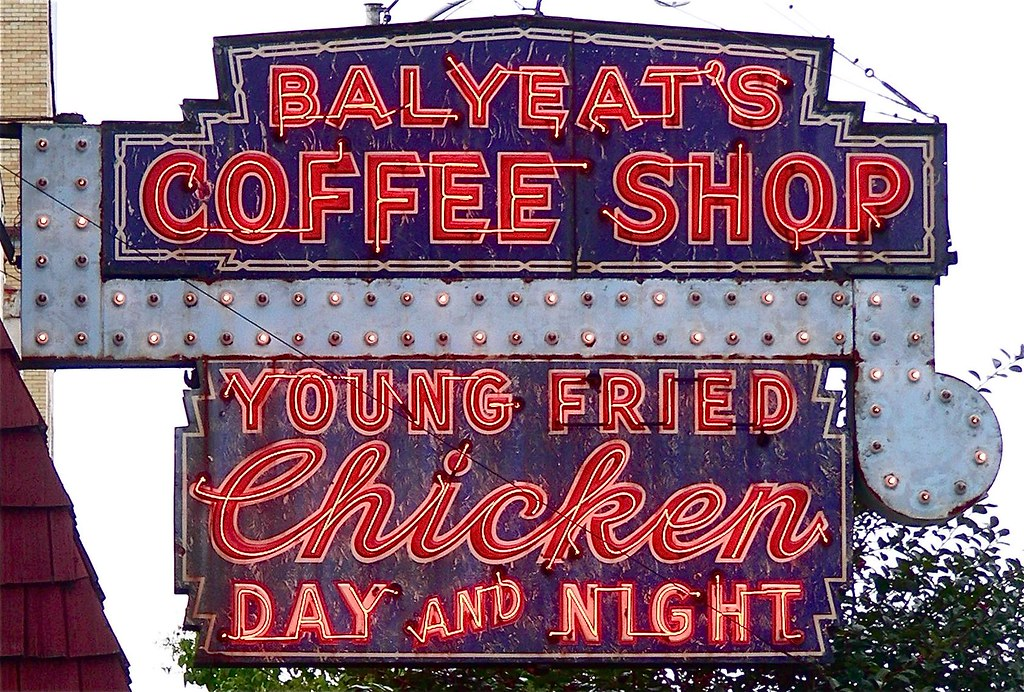 young fried chicken - day and night