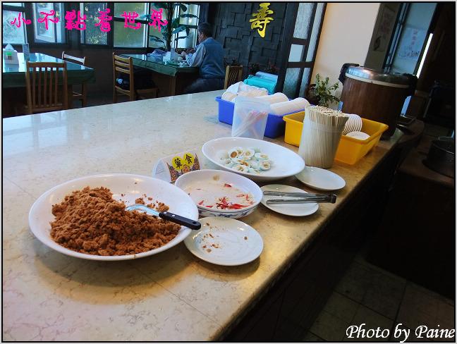 福壽山餐廳