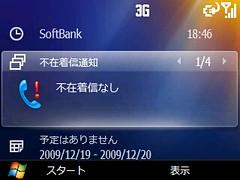 4196441147_5c6988011a_m.jpg