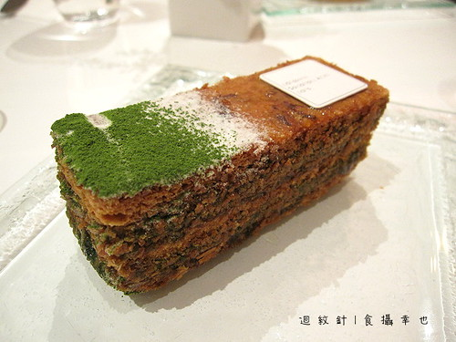 AOKI抹茶千層派 macha mille-feuille by AOKI