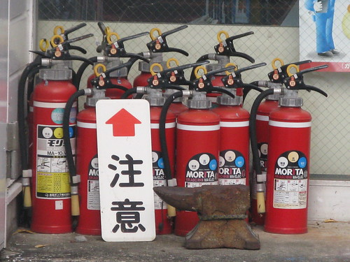 Fire Extinguisher Colony Tadami Japan