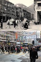 -   1953 (HK Man (ing)) Tags: old hk hongkong  causewaybay thenandnow wanchai oldhk    oldhongkong