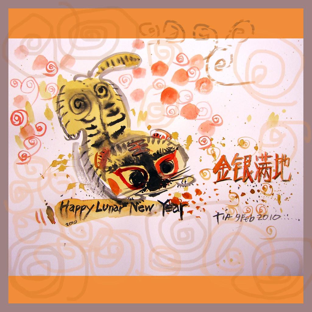 100209_CNY2010