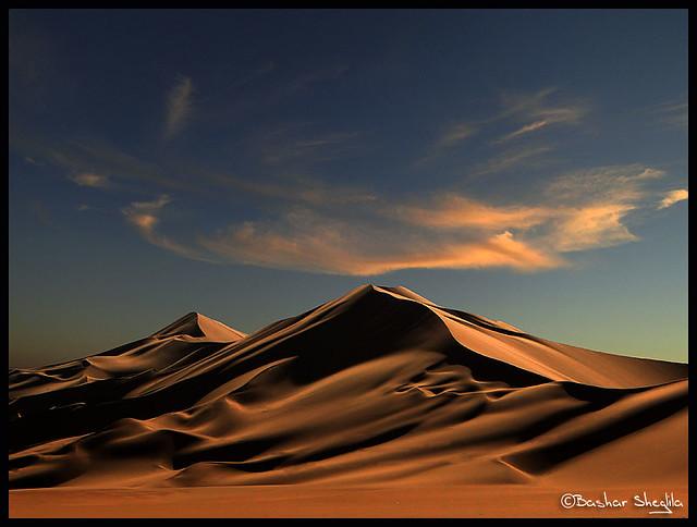 Ramlit Wadi Edinan !
