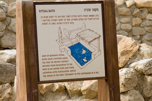 Ritual Bath explanation Qumran