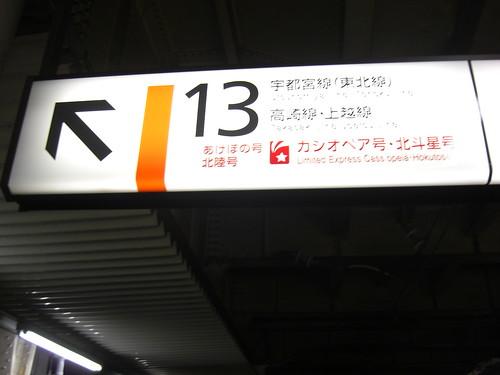 CIMG7382