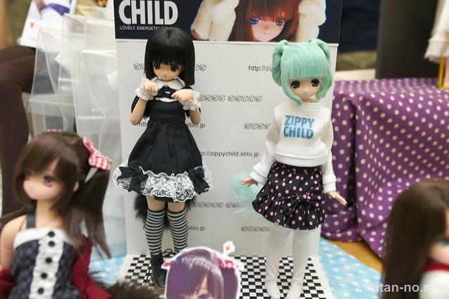 DollShow31-DSC_3695