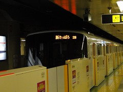 200910日本札幌行