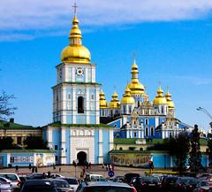 Mykhailivsky Zolotoverkhy Monastery