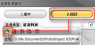 software_photo-books-05