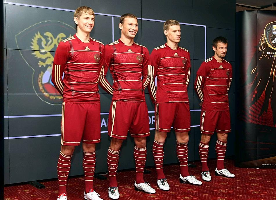 adidas Russia jersey 2010/12 home World Cup