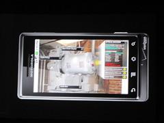 Smart phone overlay AU2009