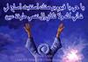 00mY052UQUF (www.2lbum.com) Tags: الألبوم جميلة مؤثرة تلاوات تلاوة القرآني