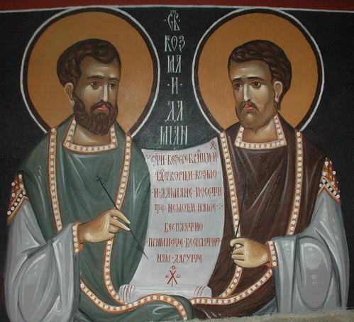 4289769481_e9603eae4a Всемирното Православие - Параклиси, акатисти