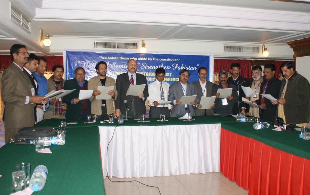 All Pakistan Photojournalists Association