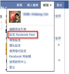 facebookFixer01.png