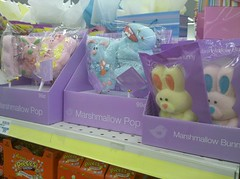 CVS (Laguna Hills) - Crazy Chinese Marshmallows