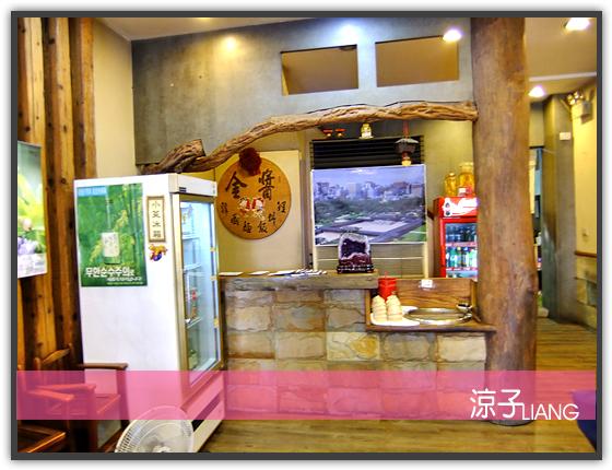 金醬 韓國麵飯料理02