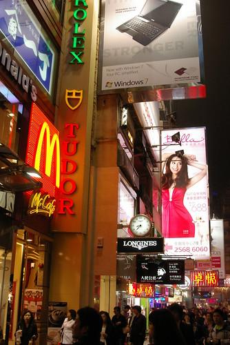 McDonald's in Wan Chai District,Hong Kong /Mar 13,2010