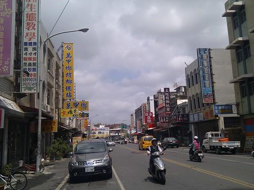 Hengchun 恆春, Taiwan 台湾