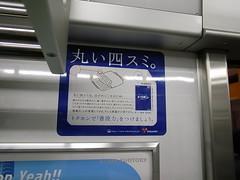 R0011867