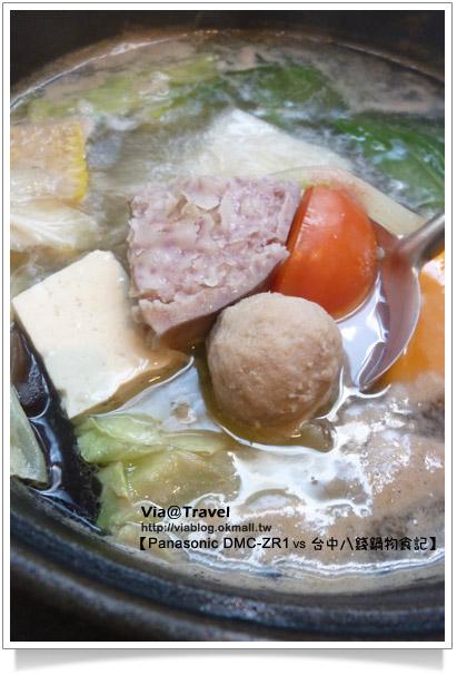 台中火鍋推薦-八錢鍋物料理42