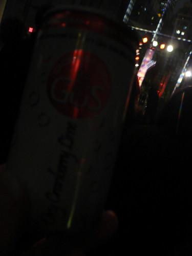 GuS drink
