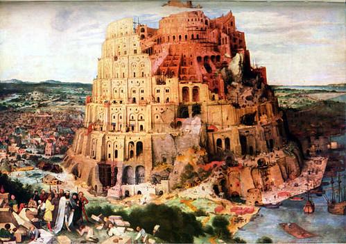 布魯格爾筆下的巴別塔