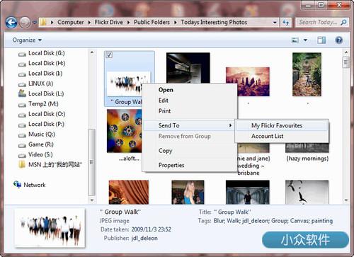 Flickr Drive – 把 Flickr 虚拟成磁盘[Win7/Vista]