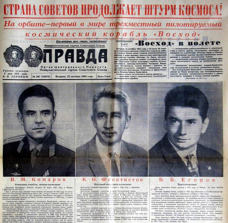 Décès de Konstantin Feoktistov 4128289985_9347c8d74a_o