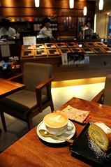 Ogawa Coffee, Sanjo, Kyoto
