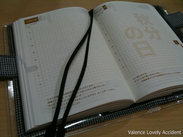 2010_手帳_05