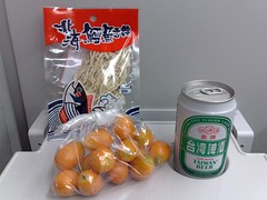 Beer and Snack