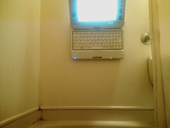 New Style of Bathroom-Internet