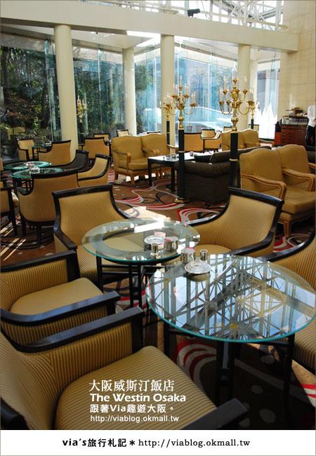 【via關西冬遊記】大阪住宿推薦~The Westin Osake大阪威斯汀飯店10