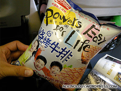 The snack I bought puffed up in the plane at high altitude