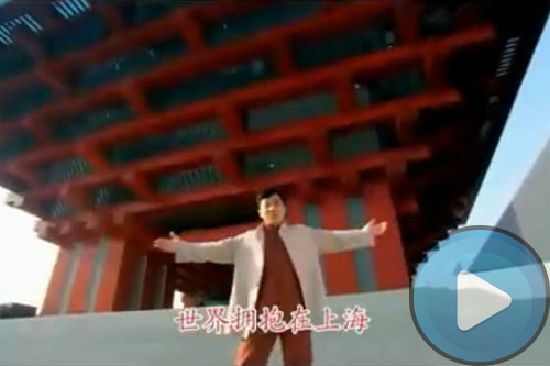 shanghai-2010-world-expo-theme-song-plagiarized