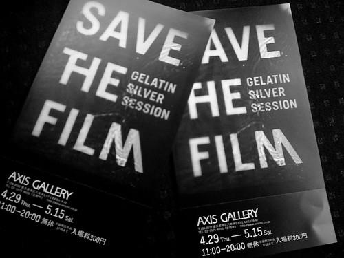 GELATIN SILVER SESSION 2010