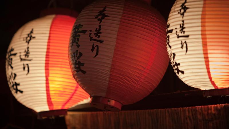 Kyoto (night)