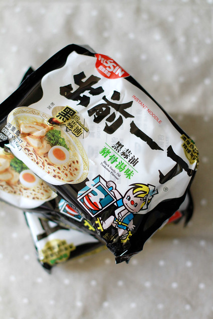 Nissin Black Garlic Oil Tonkotsu Flavored Instant Noodles