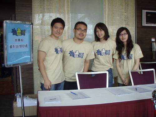 Yahoo! Volunteers!
