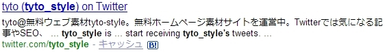 Yahoo! Japanでの表示例