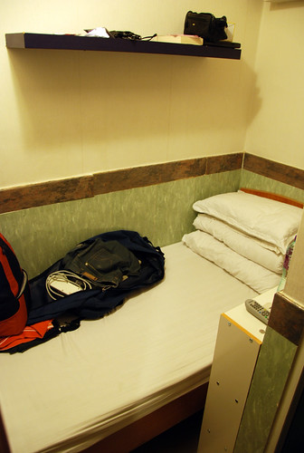 The world's smallest hotel room?